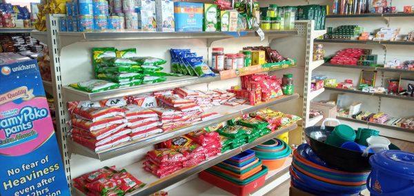 Low Margin Supermarket