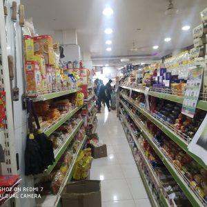 Hypermarket in Nayanmarmoola