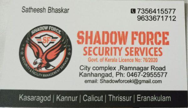 security services kasaragod