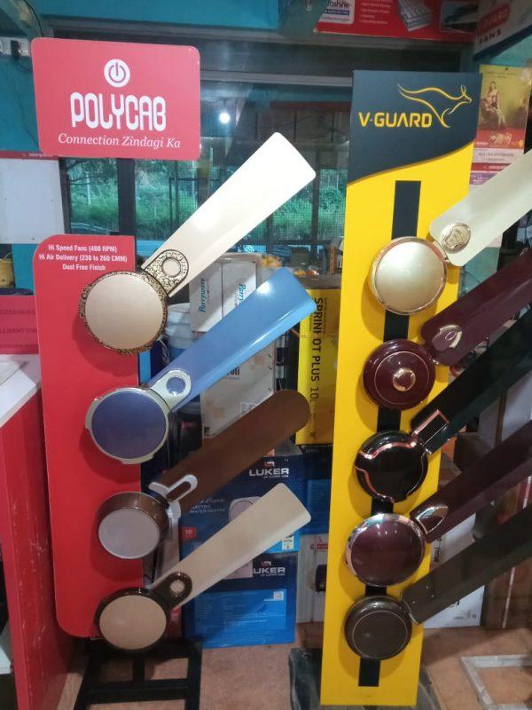 Hardware shop in Udma