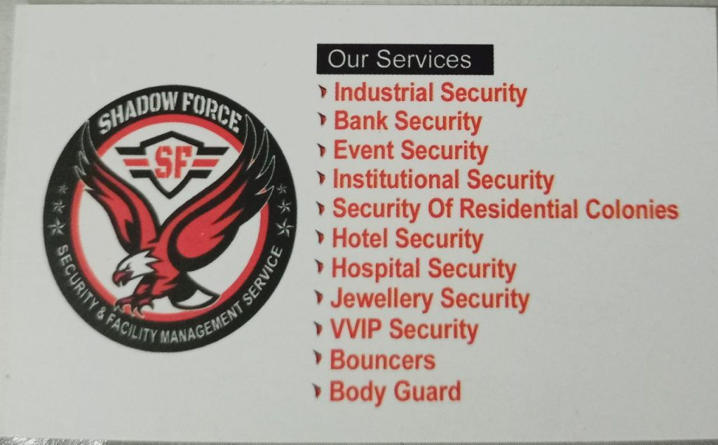 security services in kanhangad